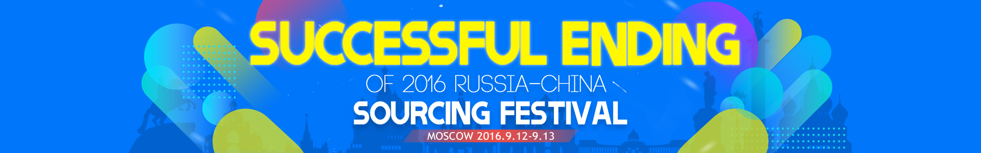 russia-china sourcing festival
