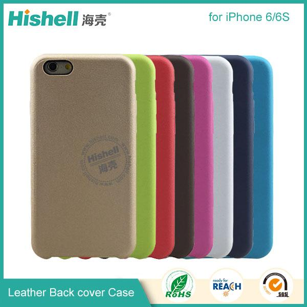 Leather Back cover Case for iphone6-11.jpg