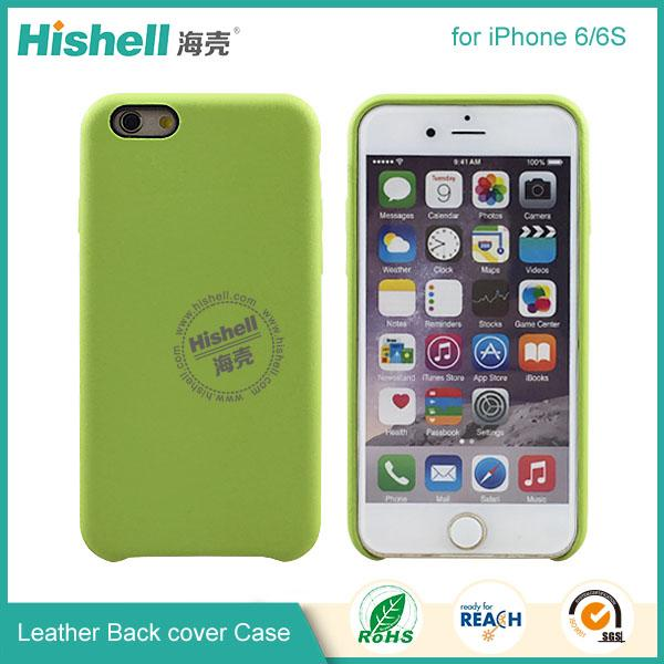Leather Back cover Case for iphone6-1.jpg