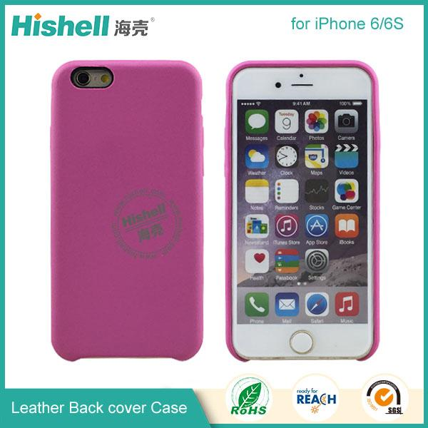 Leather Back cover Case for iphone6-3.jpg
