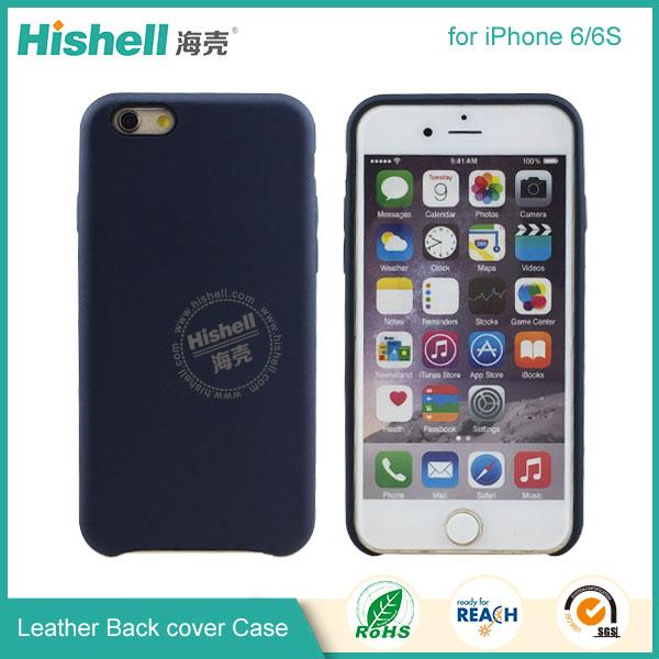 Leather Back cover Case for iphone6-5.jpg