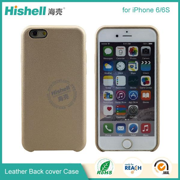 Leather Back cover Case for iphone6-8.jpg