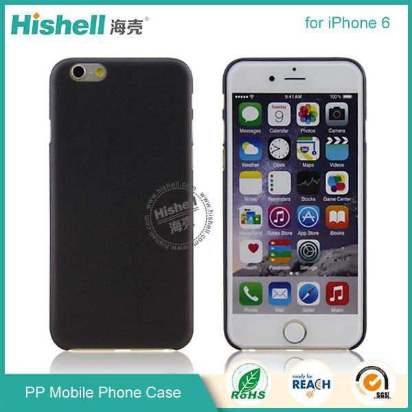 PP Mobile Phone Case for iphone6-4.jpg