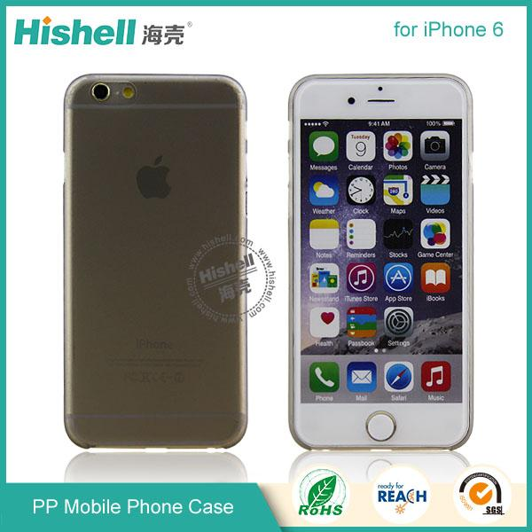 PP Mobile Phone Case for iphone6-10.jpg