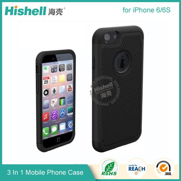 3 In 1 Mobile Phone Case for iphone6-1.jpg