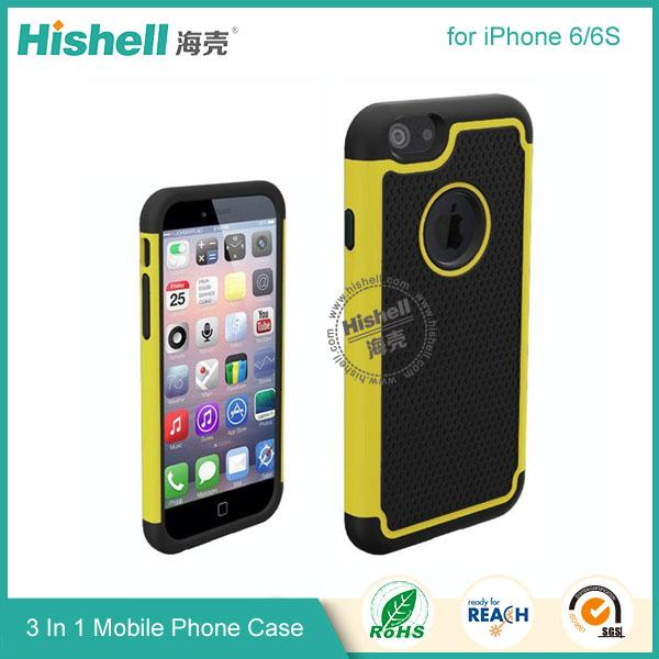 3 In 1 Mobile Phone Case for iphone6-5.jpg