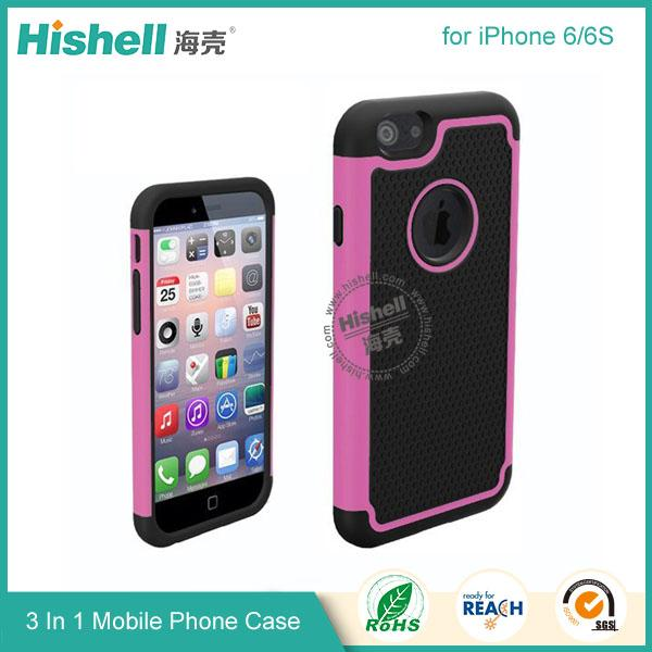 3 In 1 Mobile Phone Case for iphone6-9.jpg