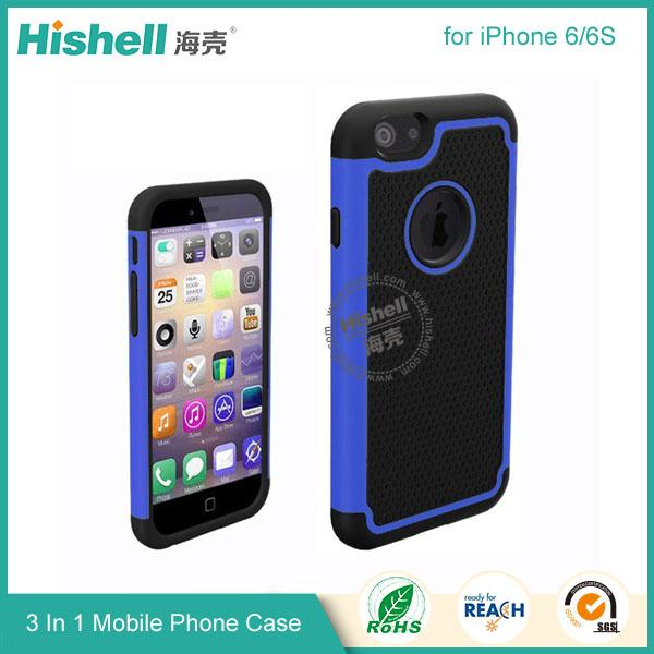 3 In 1 Mobile Phone Case for iphone6-8.jpg