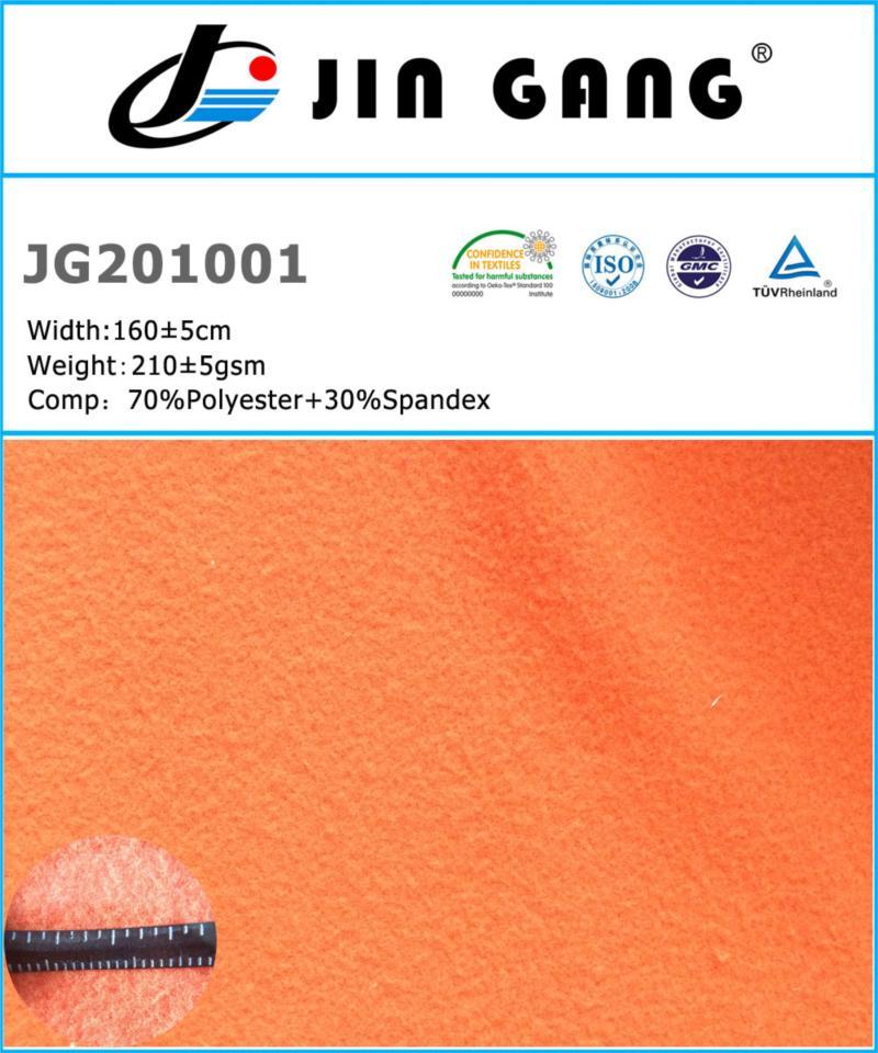 JG201001.jpg