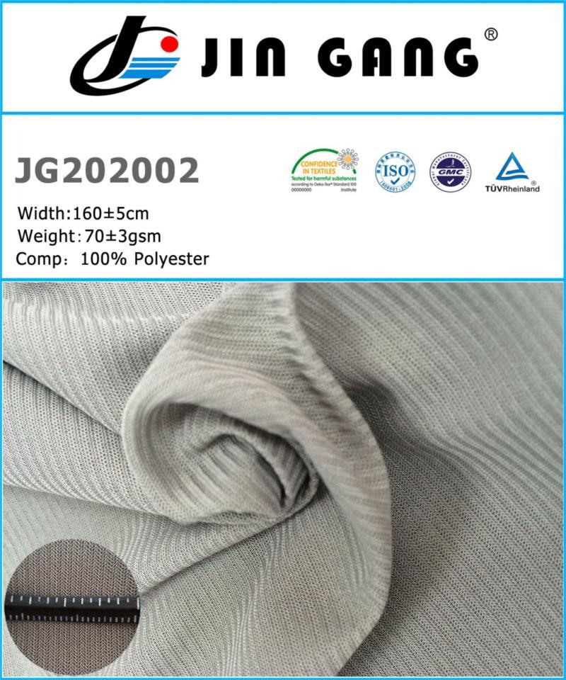 JG202002.jpg