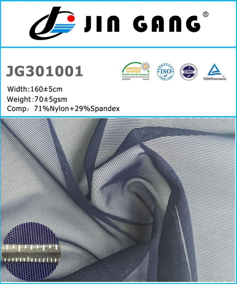 JG301001.jpg