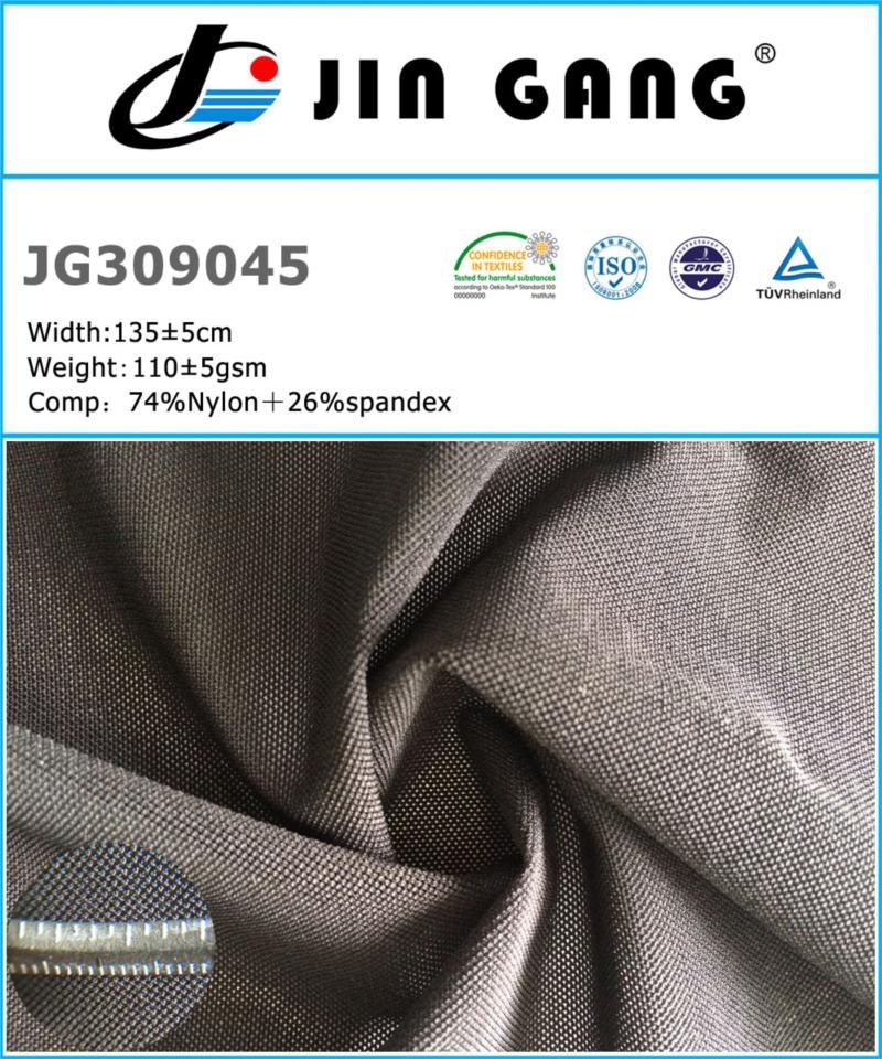 JG309045.jpg