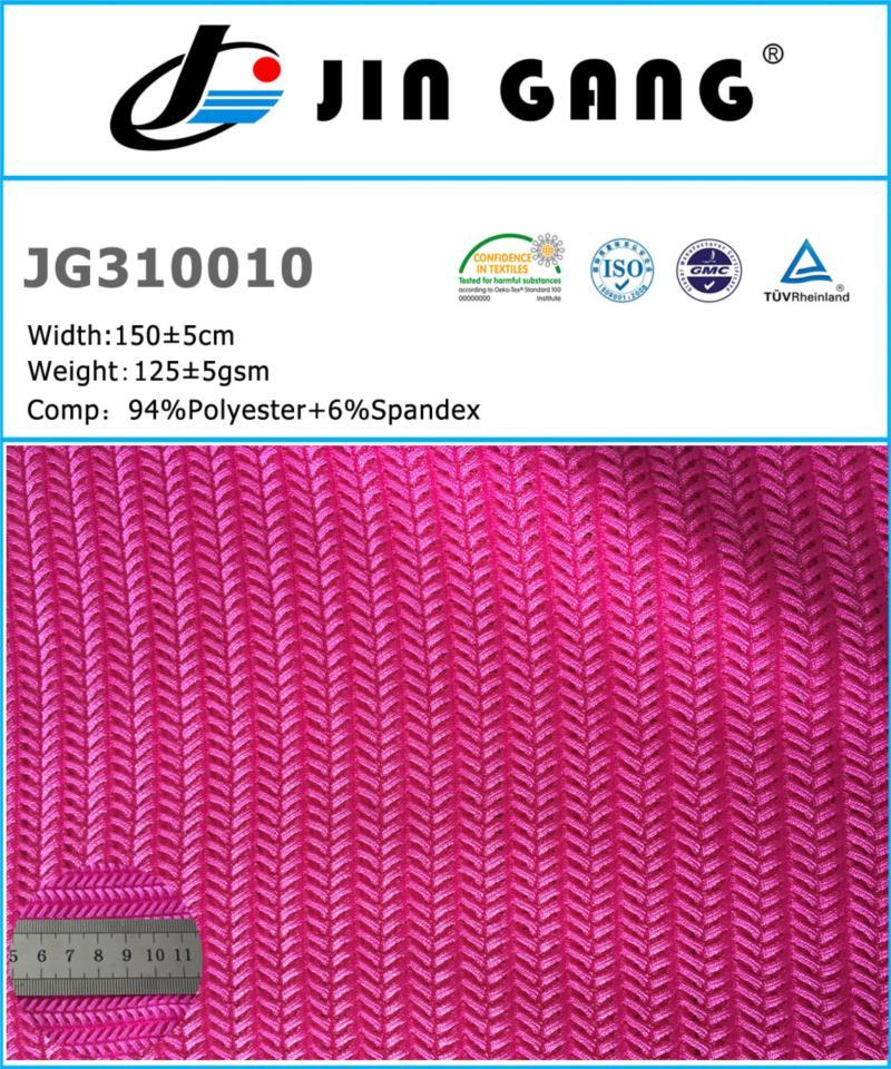 JG310010.jpg