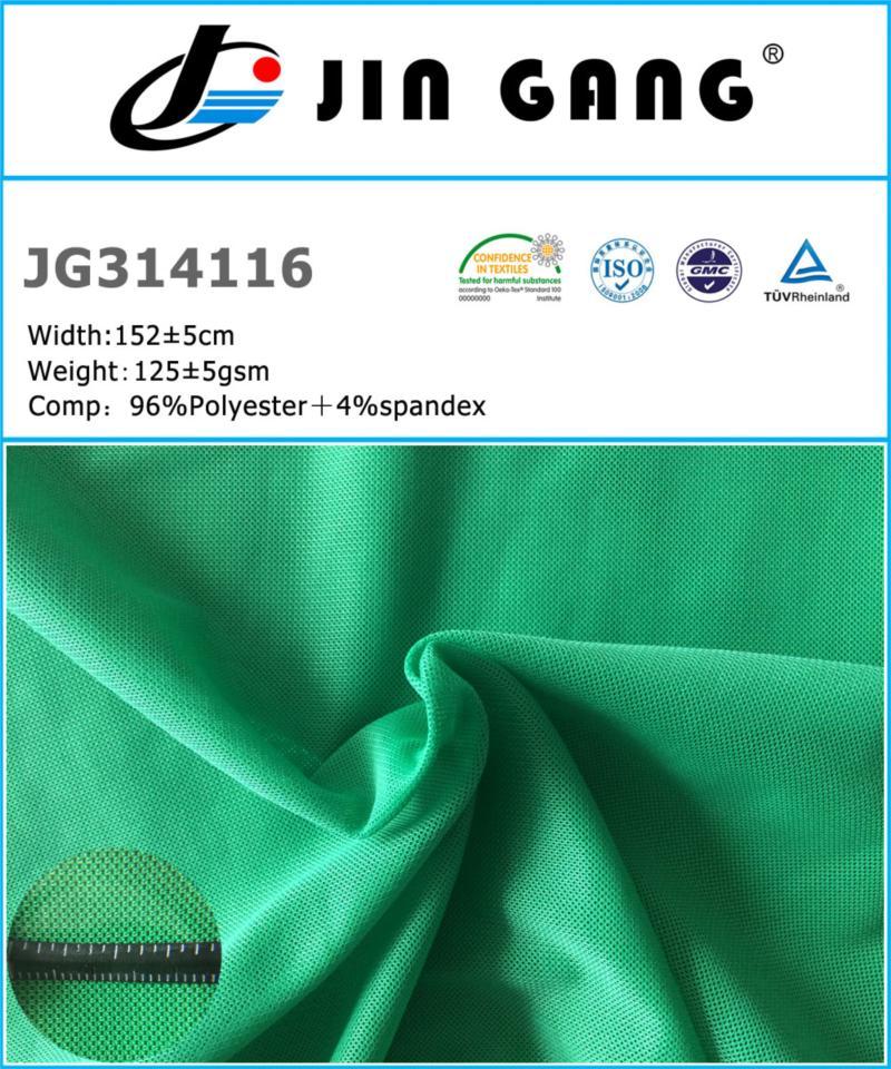 JG314116.jpg