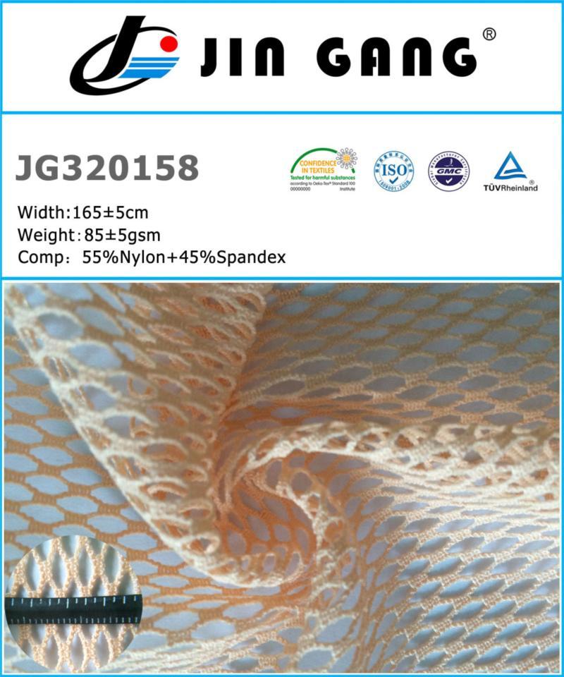 JG320158.jpg