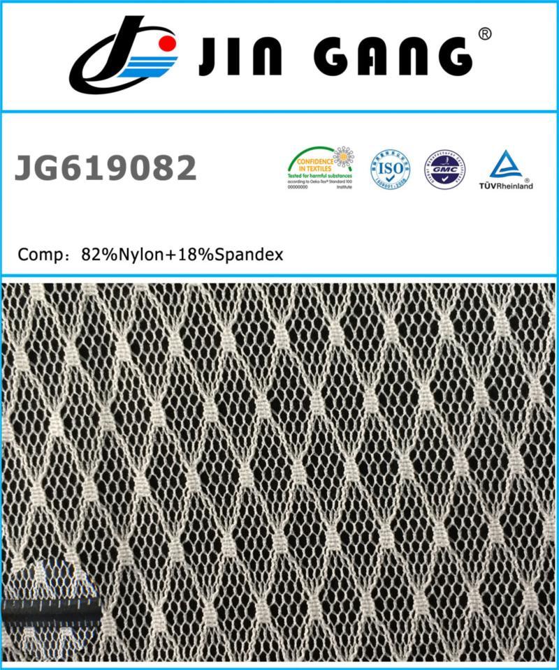 JG619082.jpg
