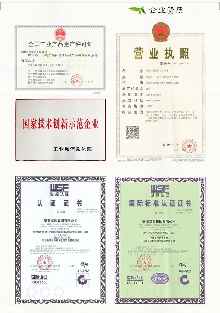 祁红经典-详情页02.jpg