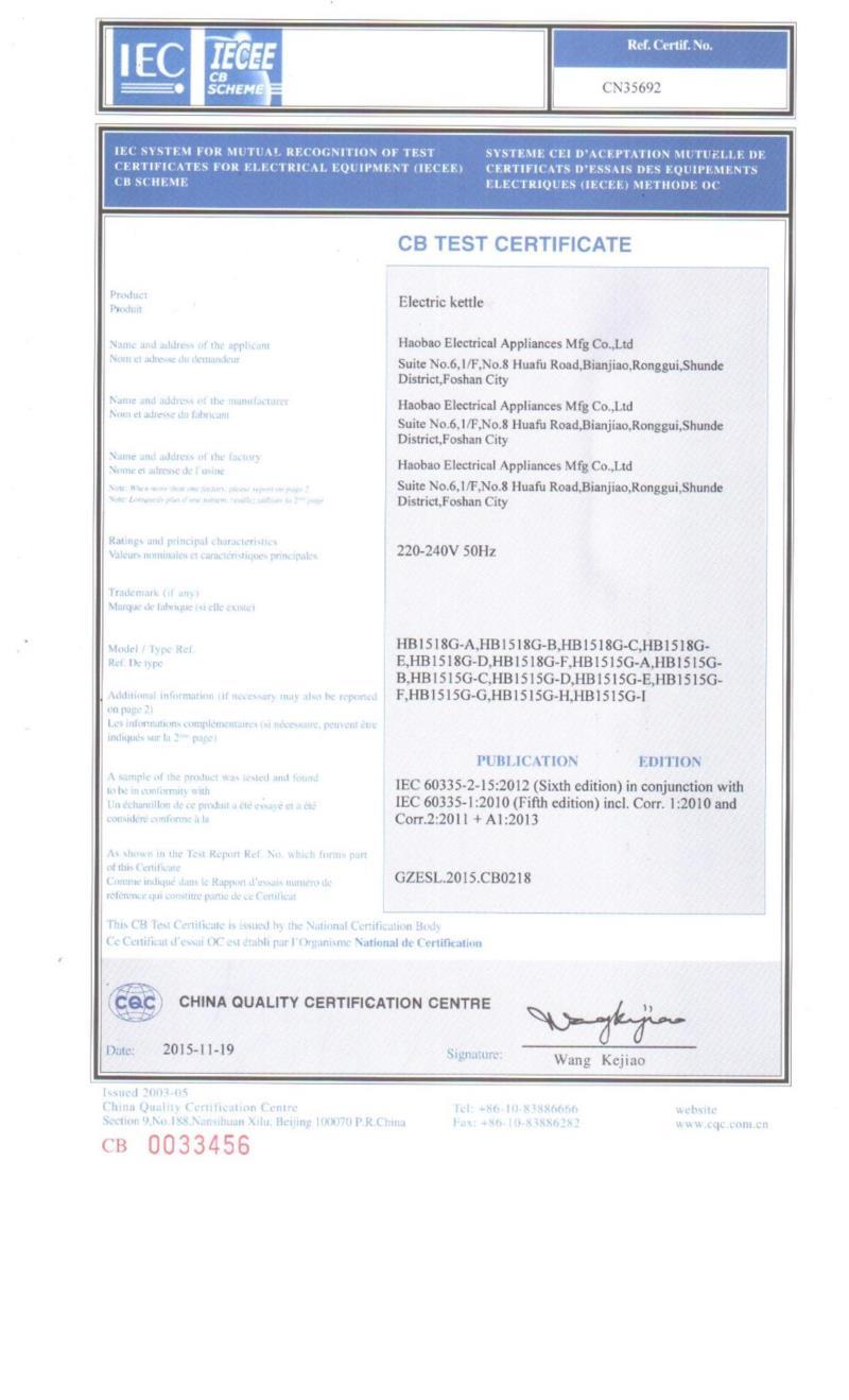 15T1证书cb证书.jpg