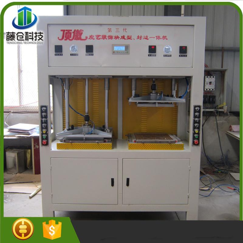 leather wall  panel forming machine 800x800_副本.jpg