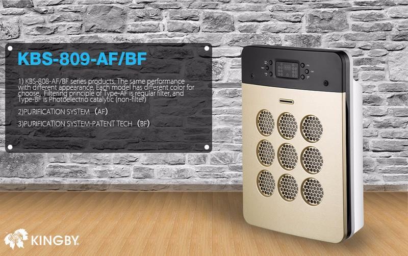 KBS-809-AF-BF(809-jinse_01.jpg