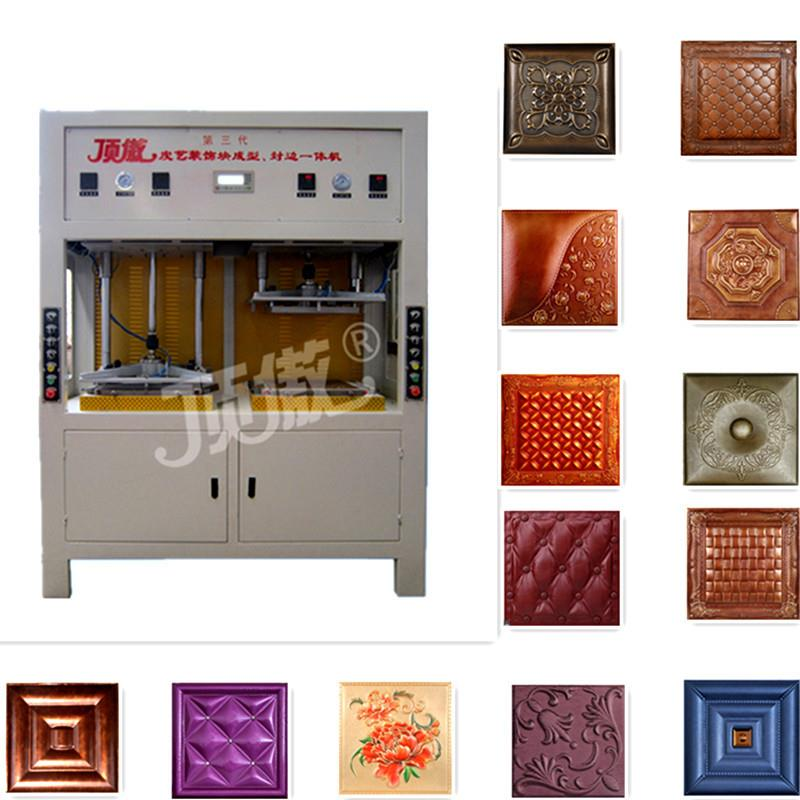 3d-leather-wall-panel-equipment-for-small (1).jpg