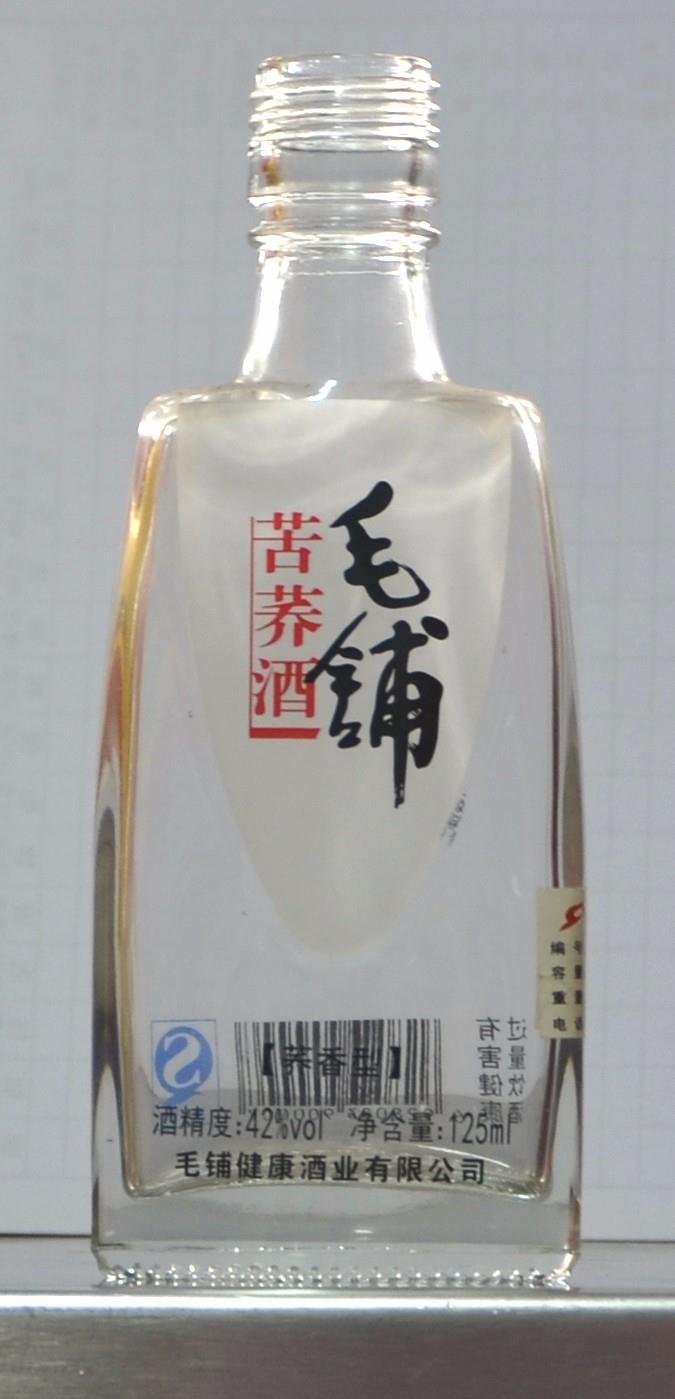 DSC_6107.JPG