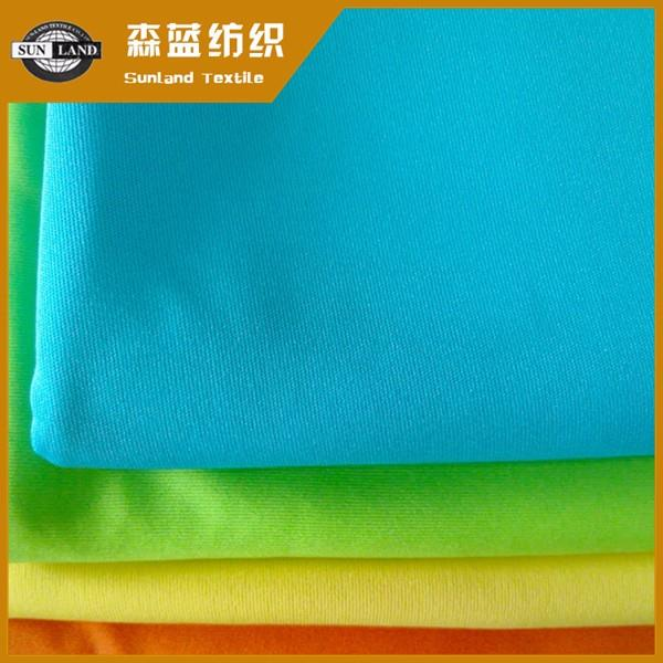 JS037 75D72F棉毛布 (4).jpg