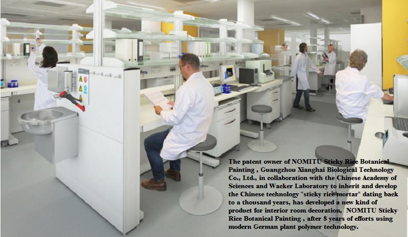 实验室P4.png
