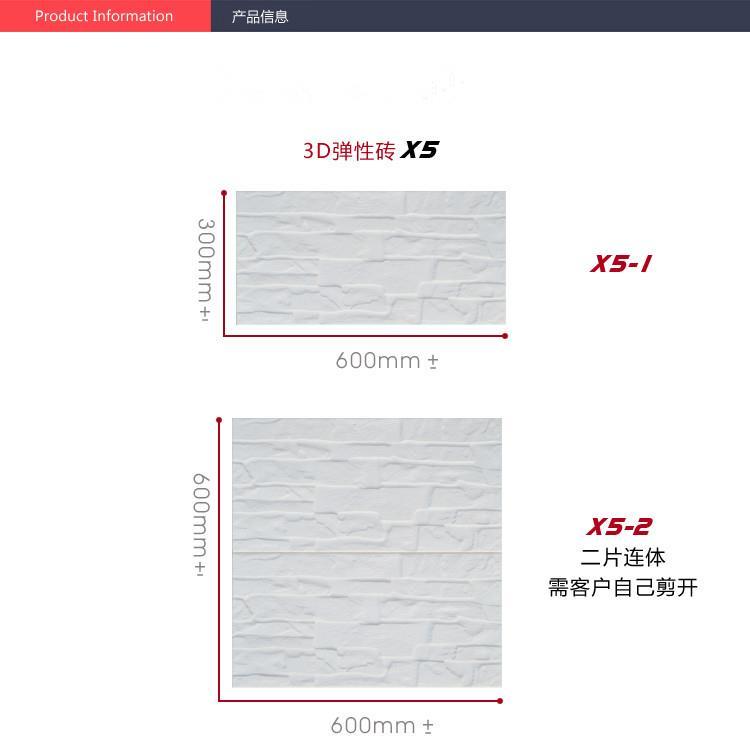 800x800 (6).jpg