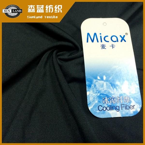 FC025 micax冷感涤氨汗布.jpg