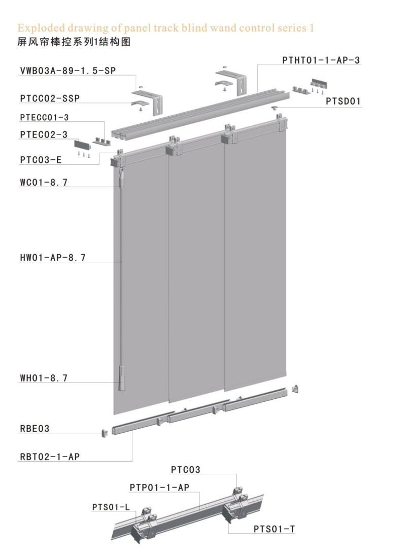棒控屏风帘-爆炸图.jpg
