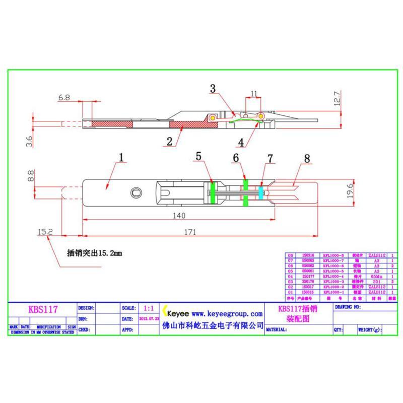 KBS117 Sizesjpg_Page1-no3.jpg