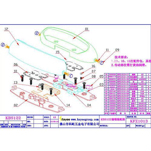 KBS122size-500px.jpg