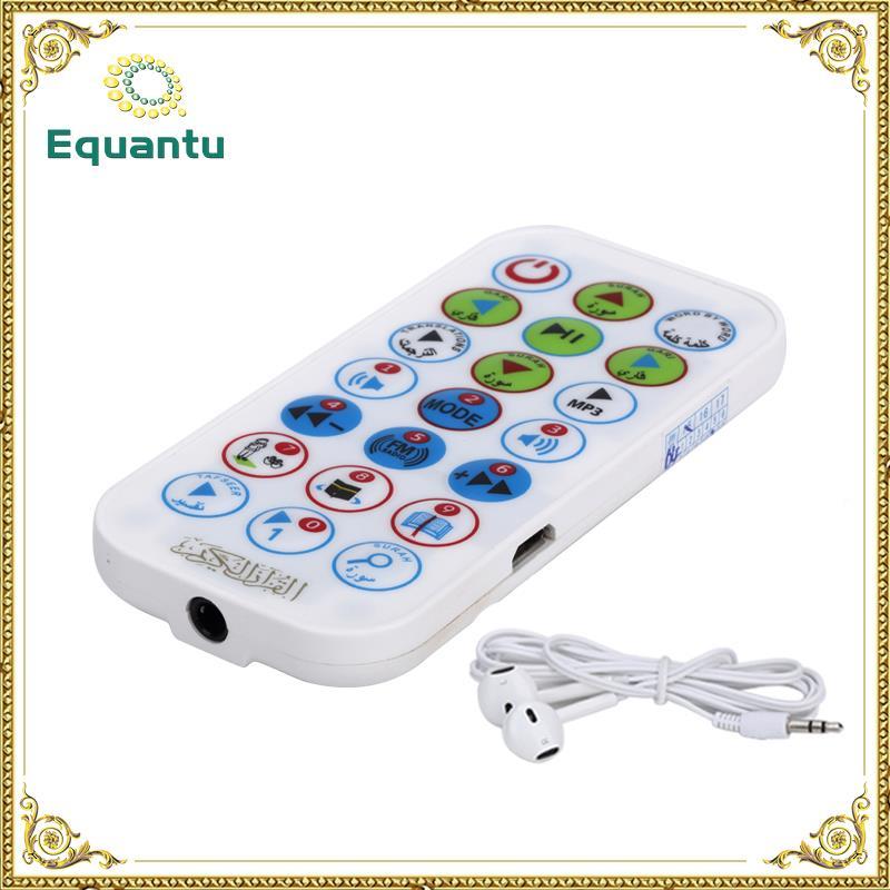 Buy holy quran audio MP3 free download mini portable quran speaker