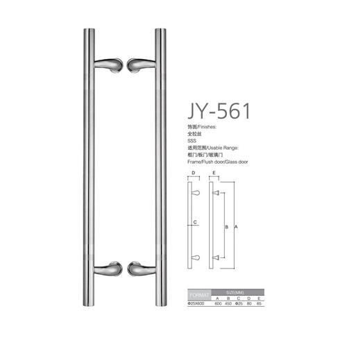 JY-561.jpg