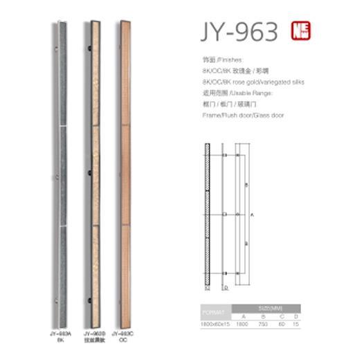 11-JY-963.jpg