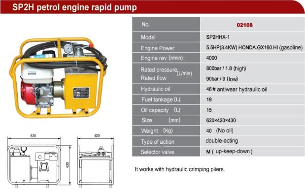 hydraulic pump1.png
