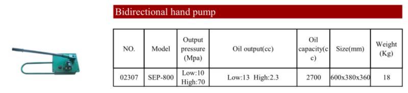 双向手动泵.png