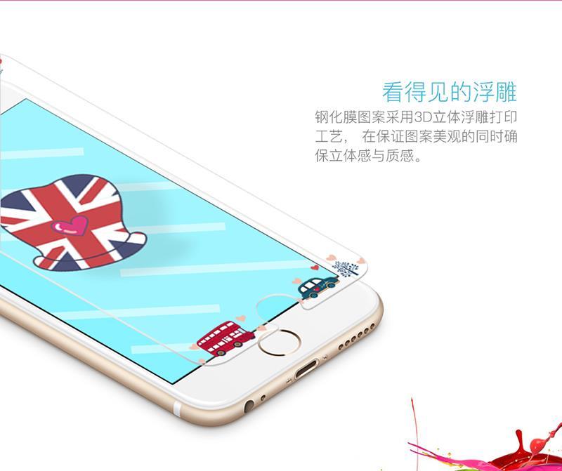 iPhone-6-(-浮雕钢化膜)_08.jpg