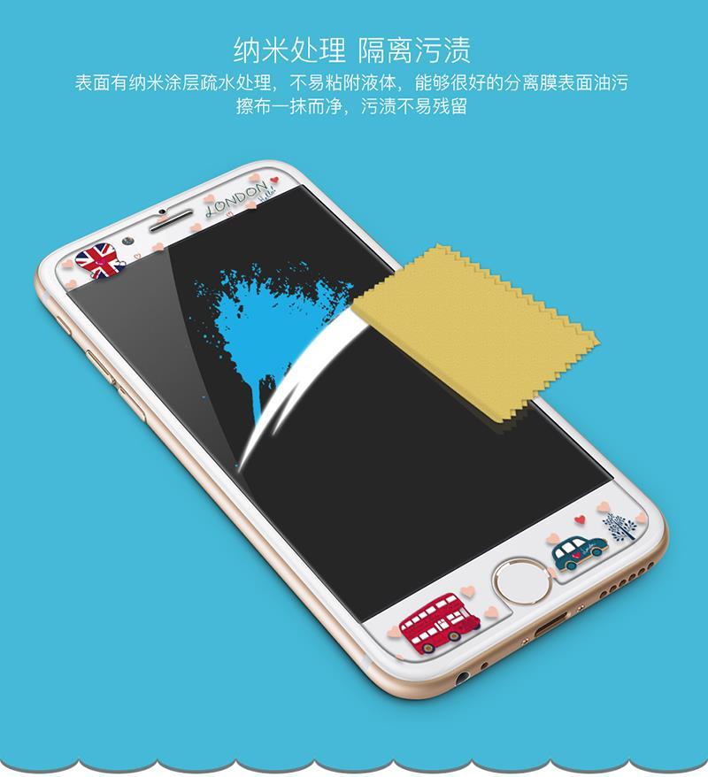 iPhone-6-(-浮雕钢化膜)_14.jpg