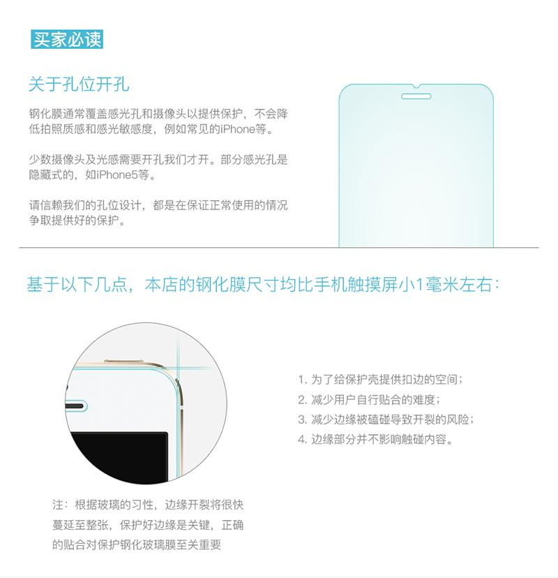 iPhone-6-(-浮雕钢化膜)_19.jpg