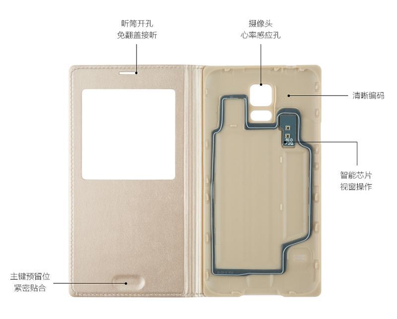 S5智能保护套_08.jpg