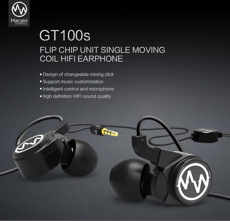 GT100s英文版-拷贝_01.jpg
