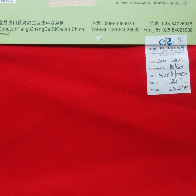 Wholesale Functional Fabric, Functional Fabric Manufacturers