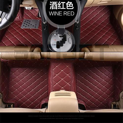 Wine red car floor mats.jpg
