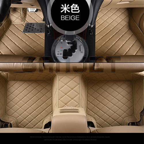 beige car floor mats.jpg