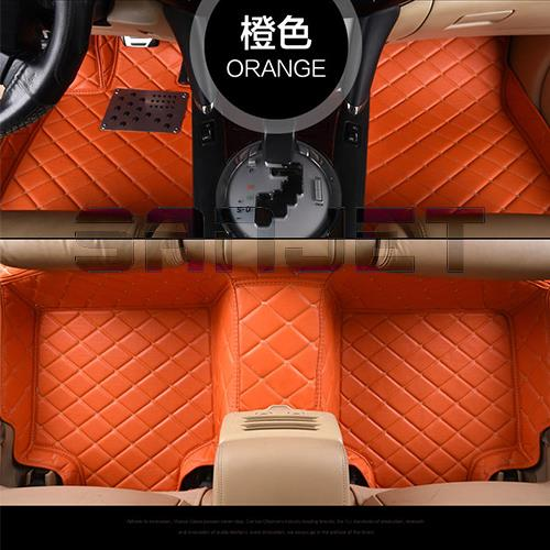 orange car floor mats.jpg