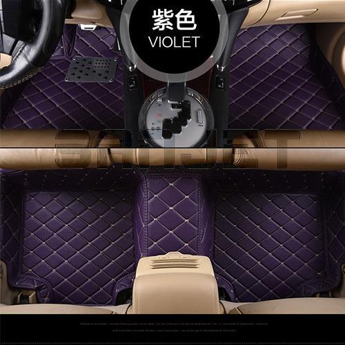 violet car floor mats.jpg